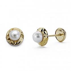 Pendientes oro 18k perla cutivada 4mm. tornillo [7883]