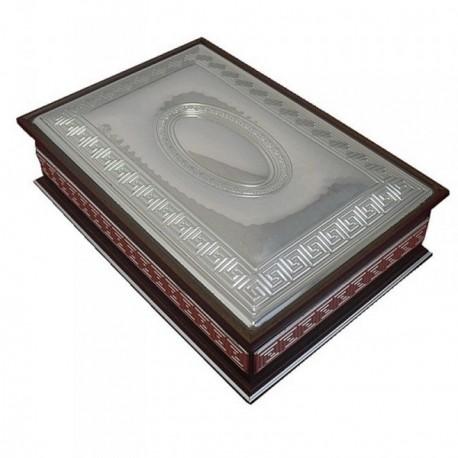 Joyero madera plata [4311]