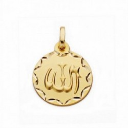 Medalla oro 18k ALLAH ES GRANDE 16mm. labrado tallado [AA2553]