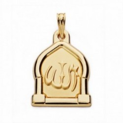 Medalla oro 18k ALLAH ES GRANDE 24mm. [AA2662GR]