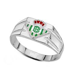 Sello escudo Real Betis plata de ley hueco pequeño [8640]
