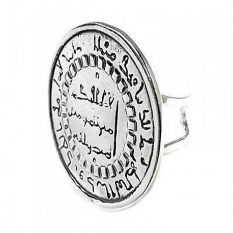 Sortija plata Ley 925m moneda árabe cuerpo ajustable [AB6042]
