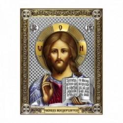 Imagen Jesús con libro icono plata Ley 925m bilaminada 18cm. parte trasera madera